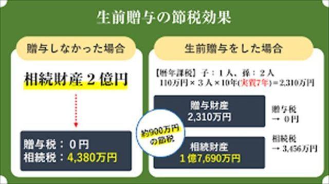 20190920_記念 (3)_R.jpg