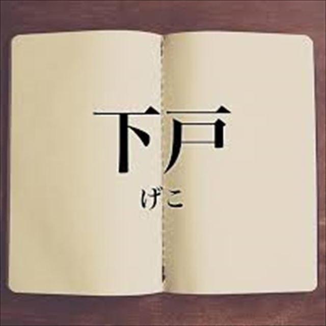 20190921‗記念 (5)_R.jpg
