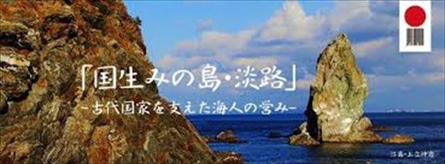 20190923‗記念 (5)_R.jpg